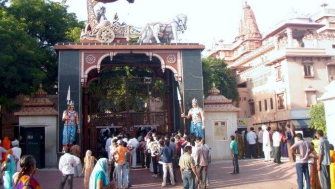 Indija: Mesto gde je rođen Krišna 1