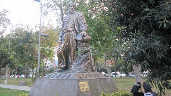 Istanbul: Spomenik poeziji i prozi 1